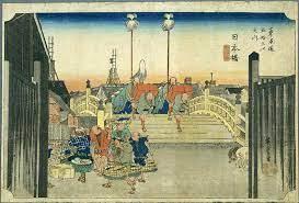 江戸 時代 の 流行 語 は すてき