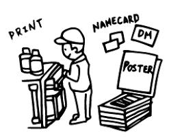 印刷業」の請求書の書き方をご紹介します | 請求書作成サービス「Misoca(ミソカ)」