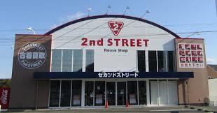 「2nd street」の画像検索結果