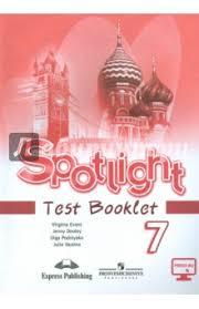 Книга Английский язык класс Контрольные задания Учебное  Английский язык 7 класс Контрольные задания