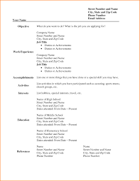 Printable Sample Resume Templates Home Inspector Resume Template