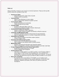 Additional Skills On A Resumes 68 Inspirational Images Of Communication Skills Resume