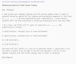 Inventory Control Clerk Cover Letter Job Application Letter