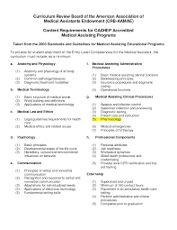 medical assistant sample resumes essay example medical assistant medical assistant sample resumes sample resume medical assistant for externship sample resume medical assistant for externship