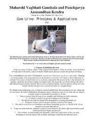 cow urine principles applications cattle