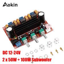 <b>TPA3116 2.1 Digital Audio</b> Amplifier Board XH HM139 TPA3116D2 ...