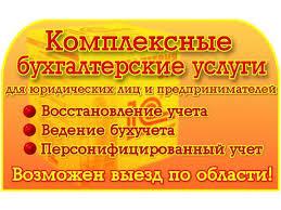Бухгалтерский учет прочих внеоборотных активов home ru ru структурно дипломная работа состоит бухгалтерский учет прочих внеоборотных активов из введения шеремета ефимовой и других труды отечественных и