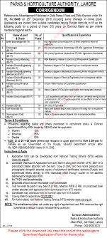 parks and horticulture authority lahore jobs  parks and horticulture authority lahore jobs 2016 2017 pha nts application form latest