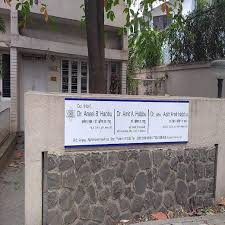 Dr. Anil Habbu - General Physician Doctors - Book Appointment ...