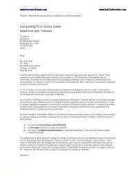 Resume Cover Letter Sample Instructor Cover Letter Sample Sample