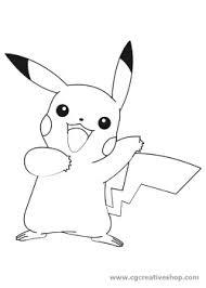 Disegni Di Pokemon Kawaii Playingwithfirekitchencom