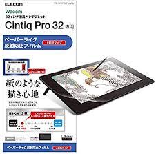 Elecom Protective Film Wacom Cintiq Pro 32 Paper Like High