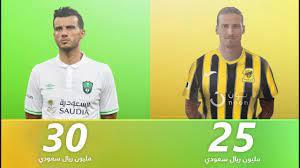 مقارنة بين اعلى اللاعبين قيمة سوقية لاعبين نادي الاتحاد السعودي والاهلي  السعودي - YouTube