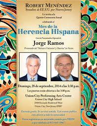 sen robert menendez th annual hispanic heritage month robert menendez 5th annual hispanic heritage month celebration