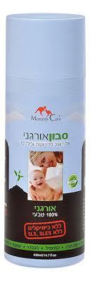 Мыло детское <b>Mommy Care Органическое</b> 400 мл от 1155 р ...