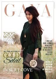 Salma Designer Abaya House London Gaya Magazine January 2018 Hijab Modest Fashion For