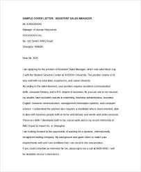 Sample Store Manager Cover Letter 6 Documents In Word Pdf