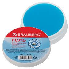 Купить <b>Гель для увлажнения пальцев</b> BRAUBERG, 25 г, c ...