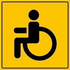 "<b>Информационная наклейка</b> ""<b>Инвалид"" ПО</b> ГОСТУ 9-86-0007 ..."
