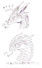 ドラゴンの鱗 森河とテクノロジー犯罪