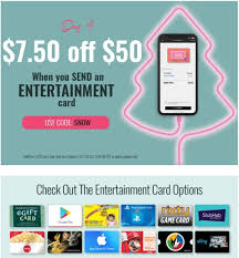 swych is offering 7 50 off an entertainment gift card of 50 when you use promo code snow