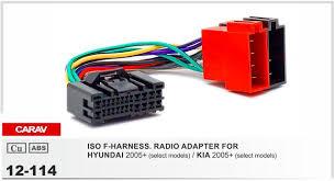 aliexpress com buy carav12 114 iso auto radio wiring harness for carav12 114 iso auto radio wiring harness for hyundai kia wire cable stereo wiring
