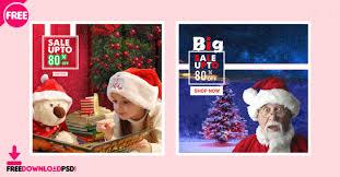 Christmas Social Media Template Set Freedownloadpsd Com