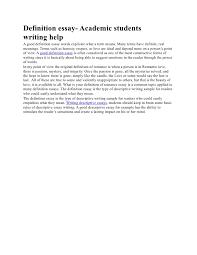 integrity essay academic integrity essay