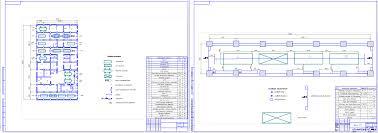 Дипломные и курсовые по теме Проектирование АТП СТО Чертежи РУ Курсовая работа Проектирование АТП на 165 автомобилей ЗИЛ 4314 в г