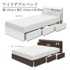 cute double bed frame with storage bed wide double bed palace with wooden frame lmxuqpd