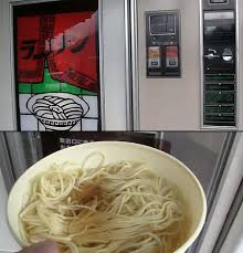 Noodle Vending Machine Extraordinary Hot Ramen Noodles Vending Machine Spotted In Japan TechEBlog