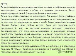Дипломная на тему гипертоническая болезнь ru Видео