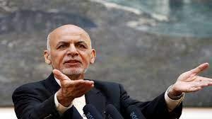 وزيرا الخارجية والدفاع الأمريكيان يهاتفان الرئيس الأفغاني «أشرف غني»