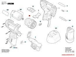 Купить редуктор для GSR 10,8-15 FC, <b>GSR 12V</b>-<b>15FC</b>, GSR12V ...