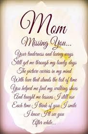 Adorable Love Quotes New Adorable Love Quotes For Mom 4848 Apk Androidappsapkco