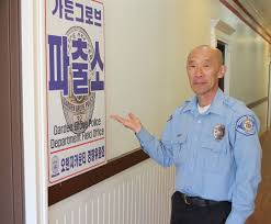 garden grove police department korean munity liaison yoo tae kyung will leave his post 26