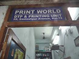 Print World, Santoshpur - Computer ...