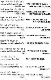 short essay on mahatma gandhi in sanskrit research paper short essay on mahatma gandhi in sanskrit