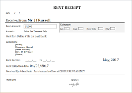 Download Apartment Rental Invoice Template Word PNG