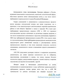 доказательства по делам возникающим из административных и иных  Письменные доказательства по делам возникающим из административных и иных публичных правоотношений в арбитражном процессе