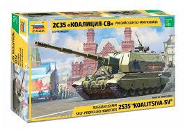 <b>Сборная модель ZVEZDA</b> Российская 152-мм гаубица 2С35 ...