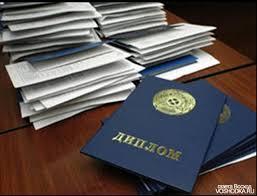 Заказать написание диссертации в Курске Решение контрольных на  Дипломная цена в Казани