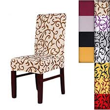 shzons trade super fit stretch removable washable short dining chair cover protector seat slipcover for hotel