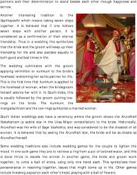 Indian Wedding Traditions Pdf