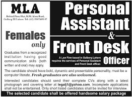 front desk jobs hiring ayresmarcus