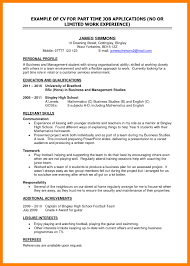 First Time Job Resume Part Time Job Competent Captures Students Examples Your First