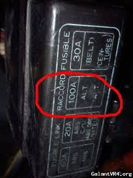 alternator battery electrical galant vr 4 > newbies galantvr 4 a fuse and is labeled charge or alt in the under dash fuse box if either fuse is blown then you probably have a short on the respective line