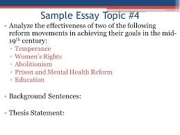 arts essay definition visual