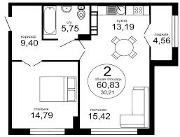 ЖК <b>Арбат</b> - новый жилой комплекс в Краснодаре