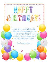 Teachers Birthday Card Happy Birthday To One Of The Best Maths Teachers Ever